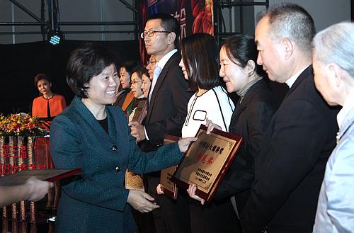 中国妇基会年底晒公益账单_公益数字_责任_公益中国