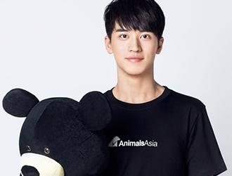许魏洲作为AAF保护月熊项目代言人