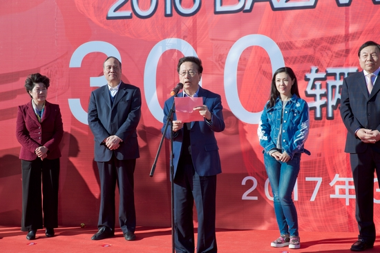 1、全国人大常委会副委员长陈昌智出席救护车发车仪式并讲话