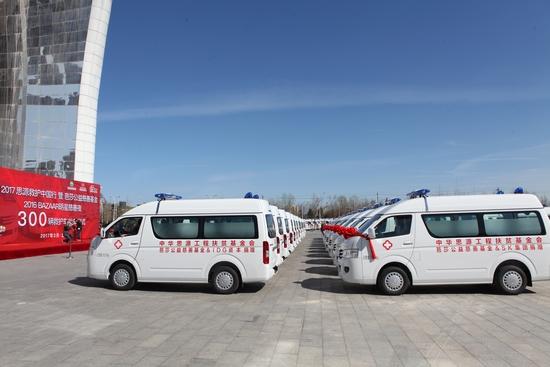 13、300辆救护车整装待发(2)