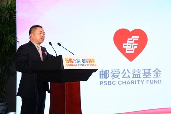 3、中国扶贫基金会秘书长刘文奎在活动现场讲话。