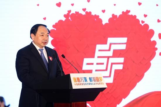 邮储银行董事长李国华致辞。