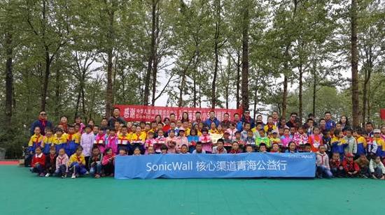 """SonicWall为青海小学筹建""""益童书屋"""""""