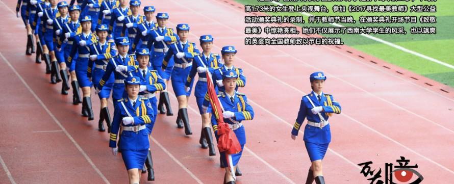 女子国旗班