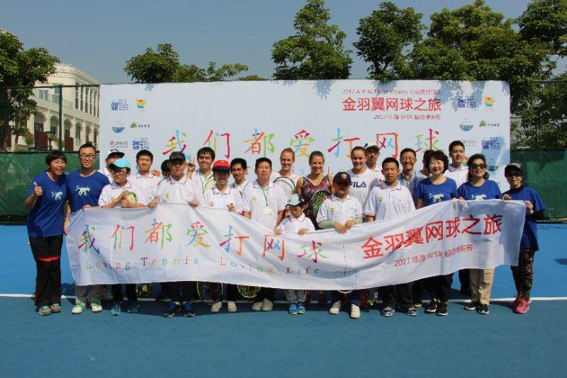 国内首支孤独症青少年网球队珠海参赛
