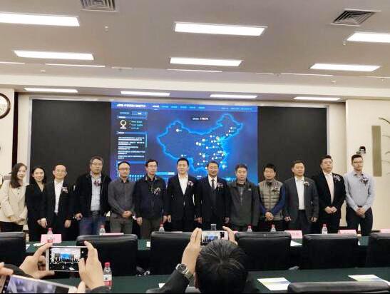 环保部中国环境记协推出智能化环境舆情专家——e眼通公益项目合影
