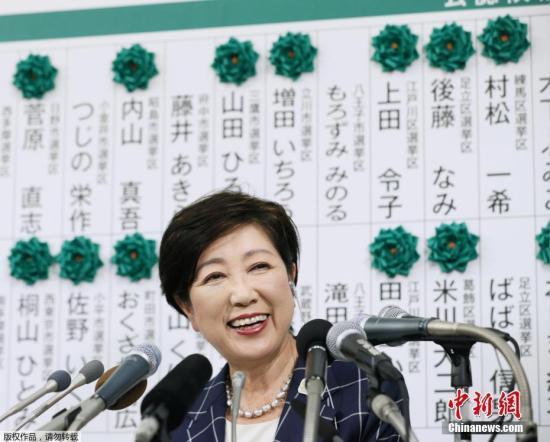 东京奥运设施建设经费削减