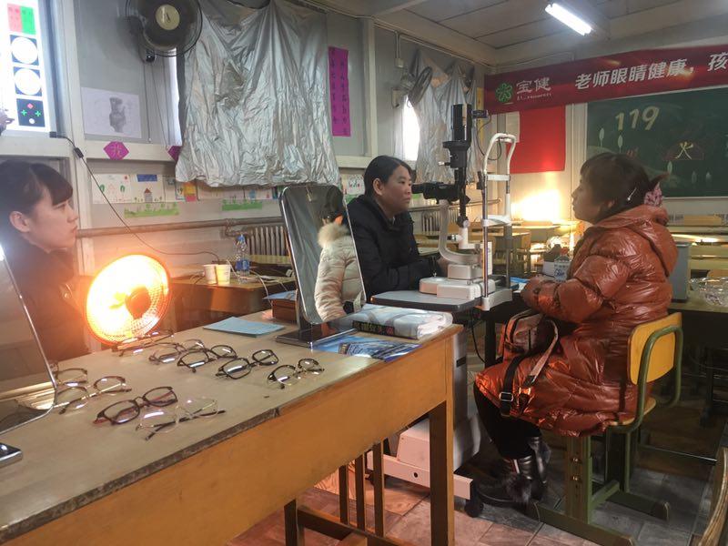 宝健公益基金会为京郊农民工子弟学校教师送健康图片