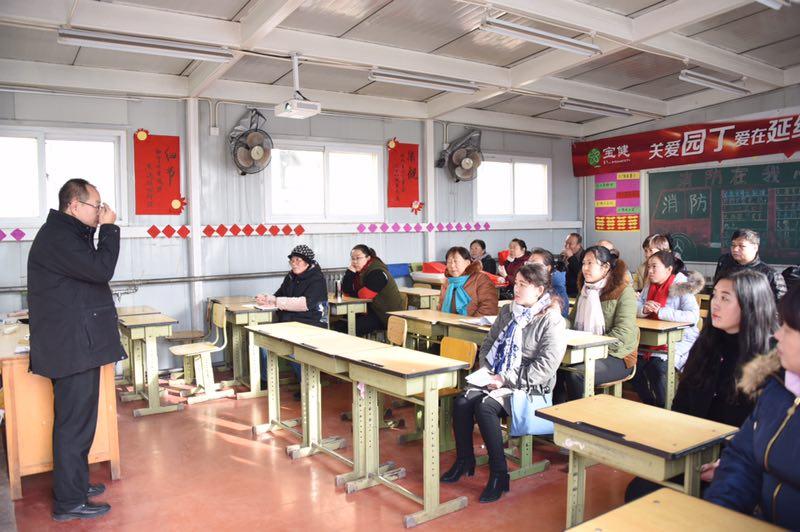 宝健公益基金会为京郊农民工子弟学校教师送健康照片