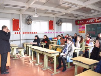 宝健公益基金会启动国内最大教师帮扶项目