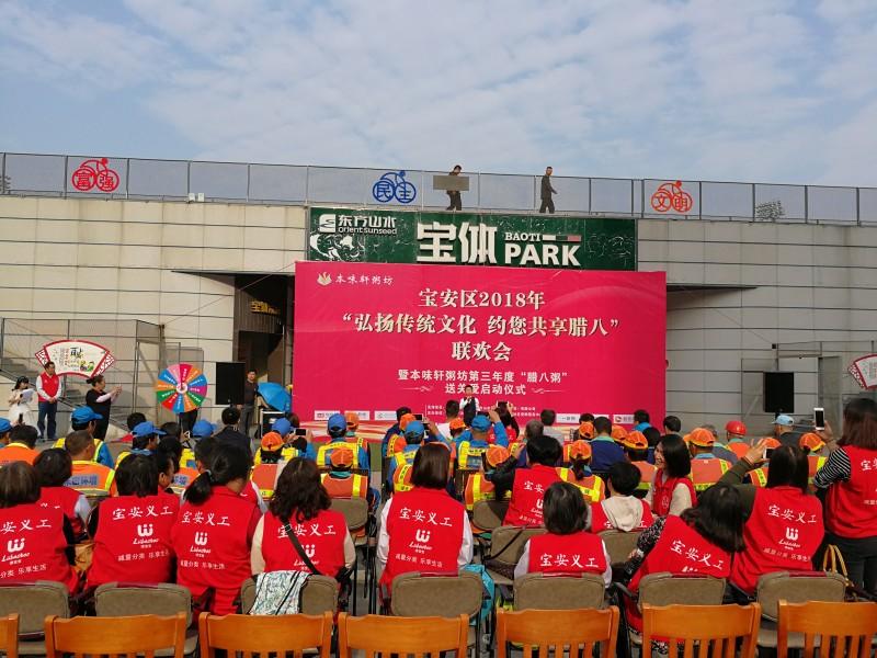 深圳宝安区环卫工人志愿者喝上爱心粥
