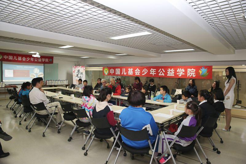 """中国儿基会""""寻找年味""""系列活动"""
