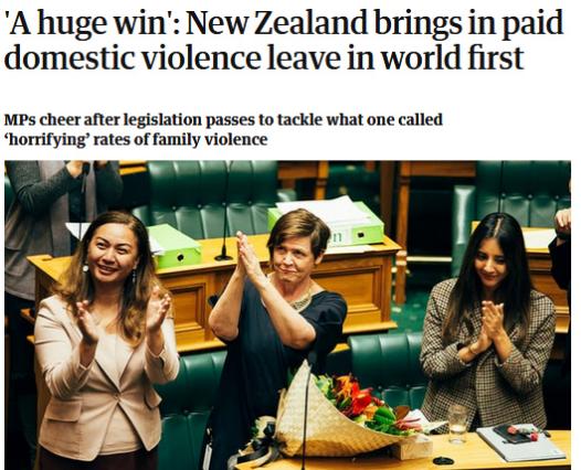 世界首例!新西兰新法:遭遇