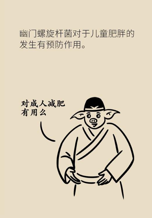 18_副本