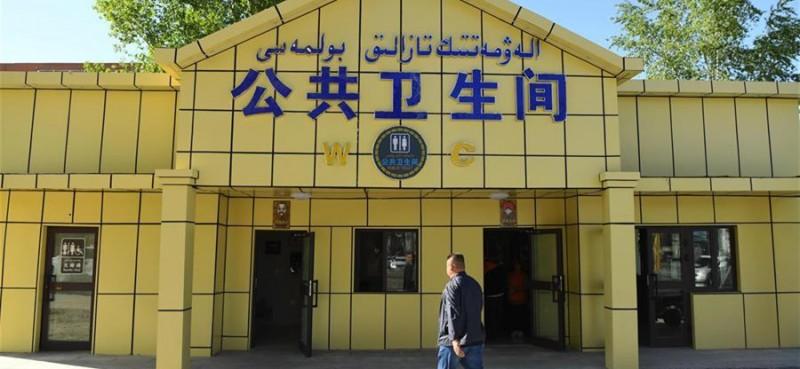 """阿勒泰市区一公共厕所。近年来,新疆阿勒泰市扎实开展""""厕所革命""""工作,把公厕打造成展示城市形象和擦亮旅游城市名片的""""新窗口"""",全面完善公共服务功能。"""