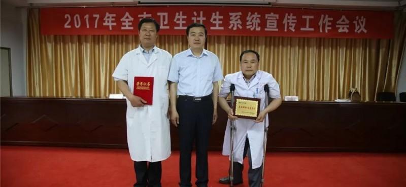 """荣获""""美丽邯郸·最美医生""""荣誉称号。"""