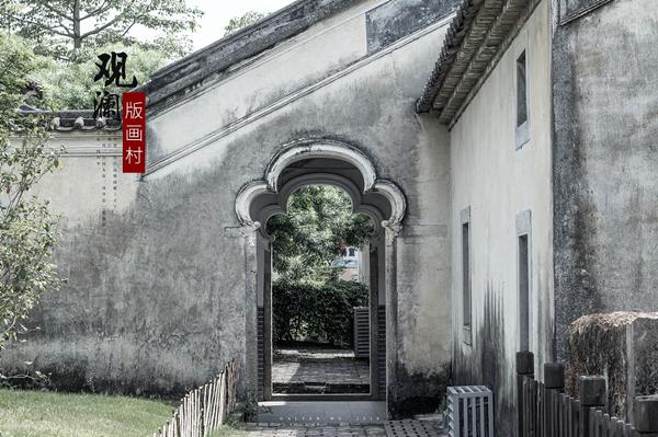 深圳古建筑1_副本