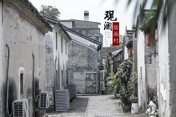 深圳古建筑12_副本