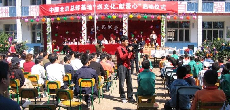 """退休前曾任中国旅行社协会自驾旅行分会副会长单位代表的朱华山从事旅游行业工作29年,2001年提出""""公益旅游""""的口号,并于十几年间主办/承办数起大型主题公益旅游宣传活动。图为2004年带领北京总部基地在河北滦平做公益。"""