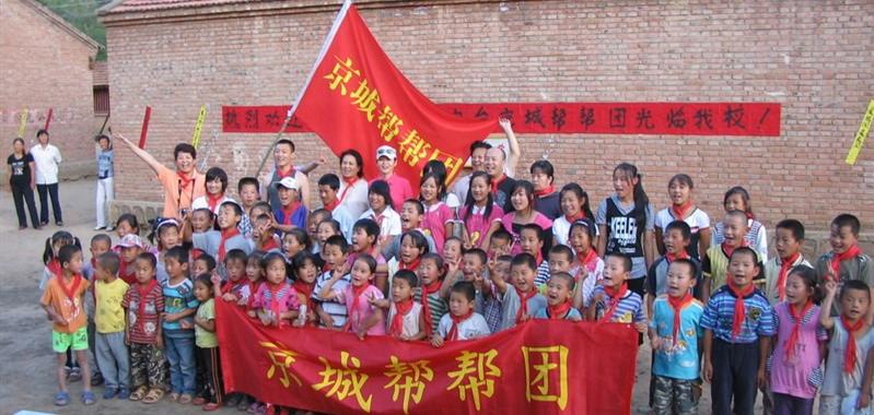 河北赤城黑龙山助学活动,中国旅游报对其进行了旅游开发与保护分析报道