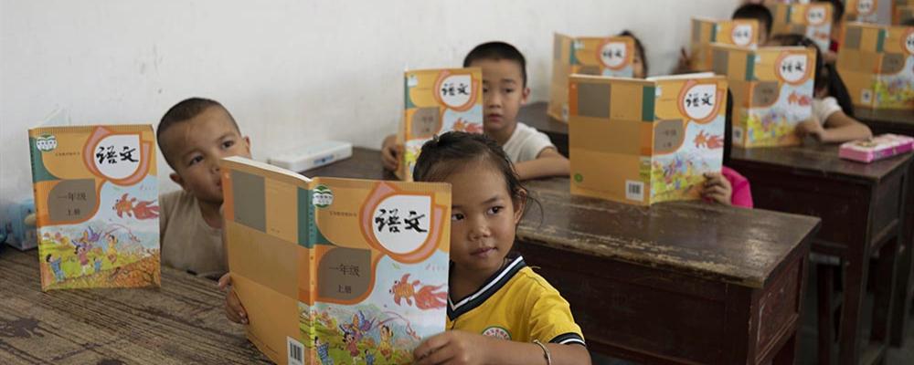 孩子们在新学校,领取了新课本,开始了新学期。