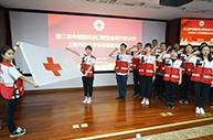 251名红十字志愿者培训上岗