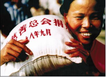 从中国慈善走向慈善中国的70年