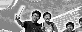 新长城特困大学生自强项目