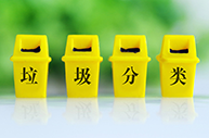 北京垃圾管理条例修订
