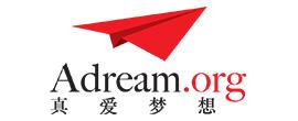 上海真爱梦想公益基金会