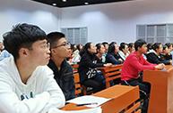 2019中国济宁半马志愿者培训启动