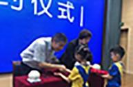 常州启动全国百场幼儿手球公益活动