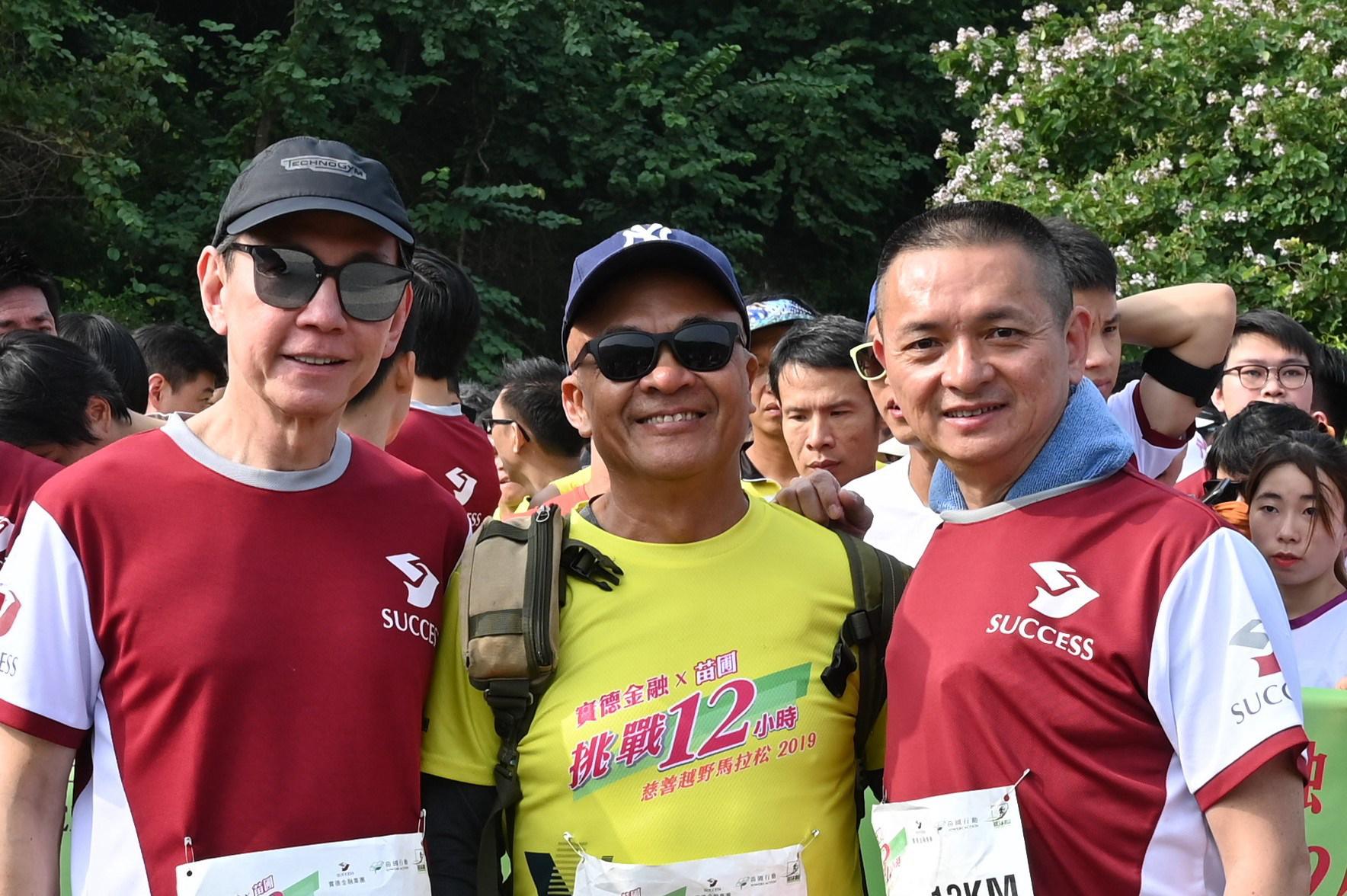 实德金融助跑苗圃公益马拉松