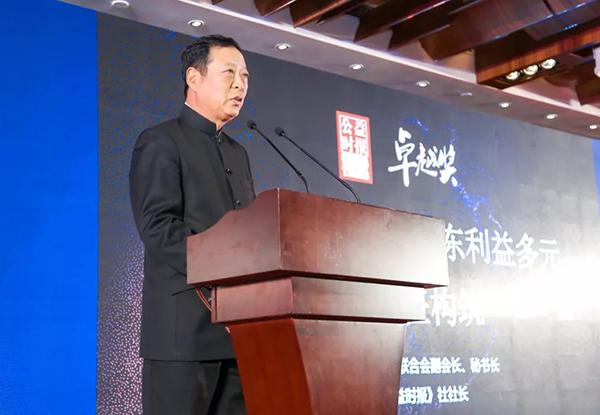 刘京:从企业公民到股东