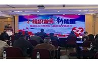 上海:脱贫攻坚 组织在行动