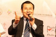 """徐永光:中国基金会的发展与世界潮流存在两个""""逆向"""",如何破?"""