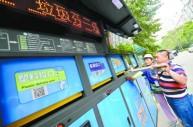 北京生活垃圾分类新规明年5月实施