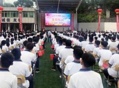 """""""99公益""""助学兴教 爱满莲乡"""