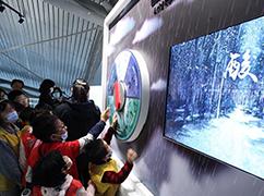 南京:科技馆里学环保