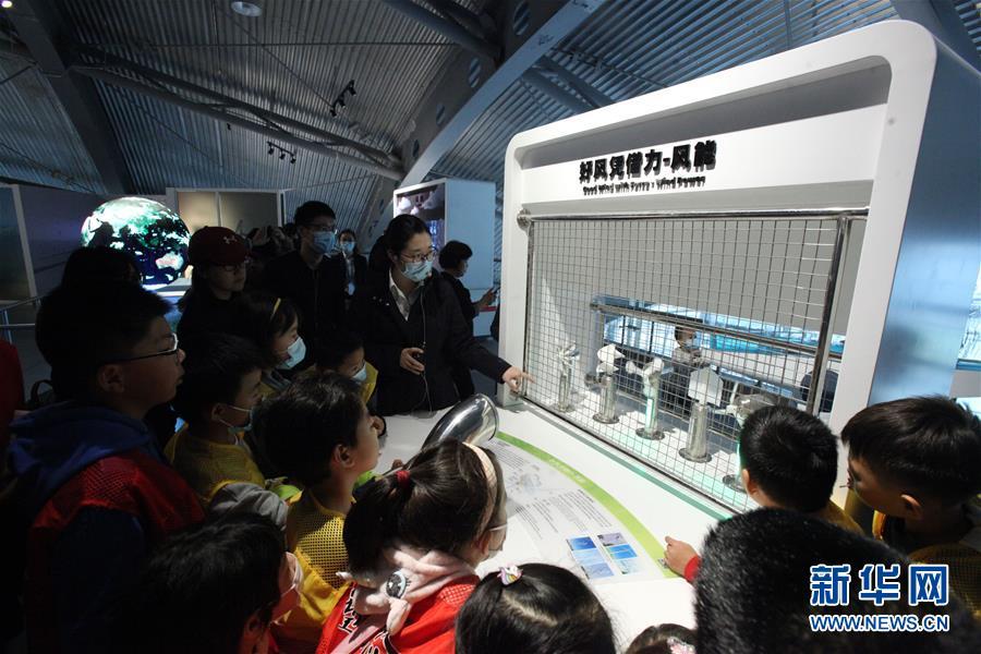 """11月1日,孩子们在南京科技馆参与""""好风凭借力——风能""""科普项目的互动。 当日,《南京市生活垃圾管理条例》正式实施。南京科技馆结合自身科普资源,组织来馆参观的孩子们观看""""能源与环保""""展区,为他们讲解垃圾分类知识,让孩子们在互动中增强环保意识,从小养成爱护环境的良好习惯。"""