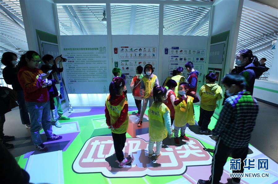"""11月1日,孩子们在南京科技馆参与""""垃圾分类""""科普项目的互动。 当日,《南京市生活垃圾管理条例》正式实施。南京科技馆结合自身科普资源,组织来馆参观的孩子们观看""""能源与环保""""展区,为他们讲解垃圾分类知识,让孩子们在互动中增强环保意识,从小养成爱护环境的良好习惯。"""